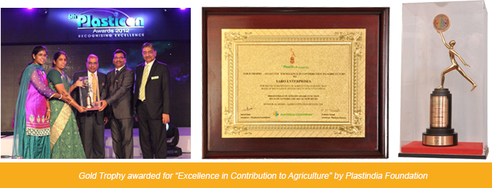 Gold-Trophy-Award-for-Excellence-in-Contribtion-to-Agriculture